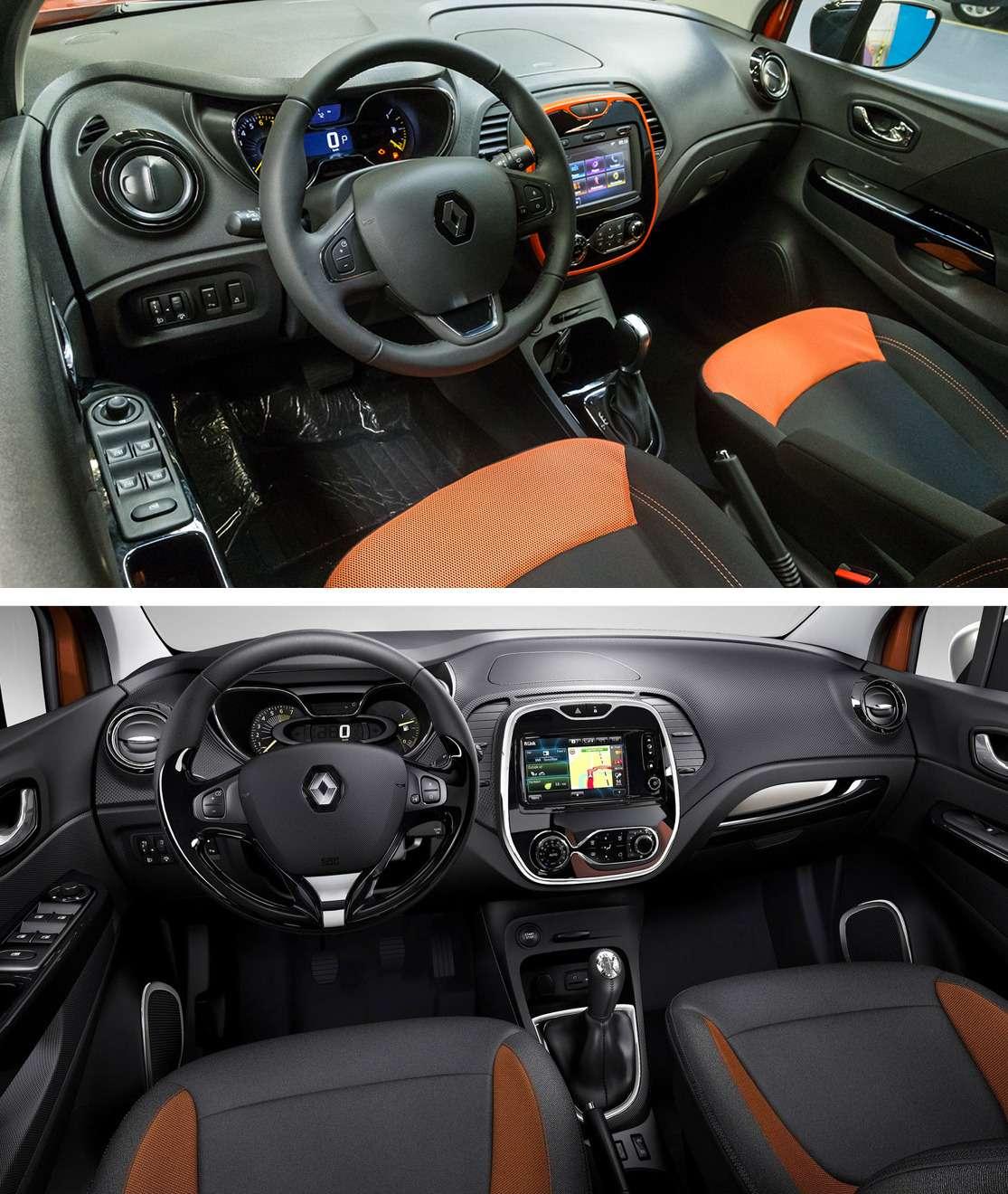 Renault Kaptur: кризису назло— фото 569455