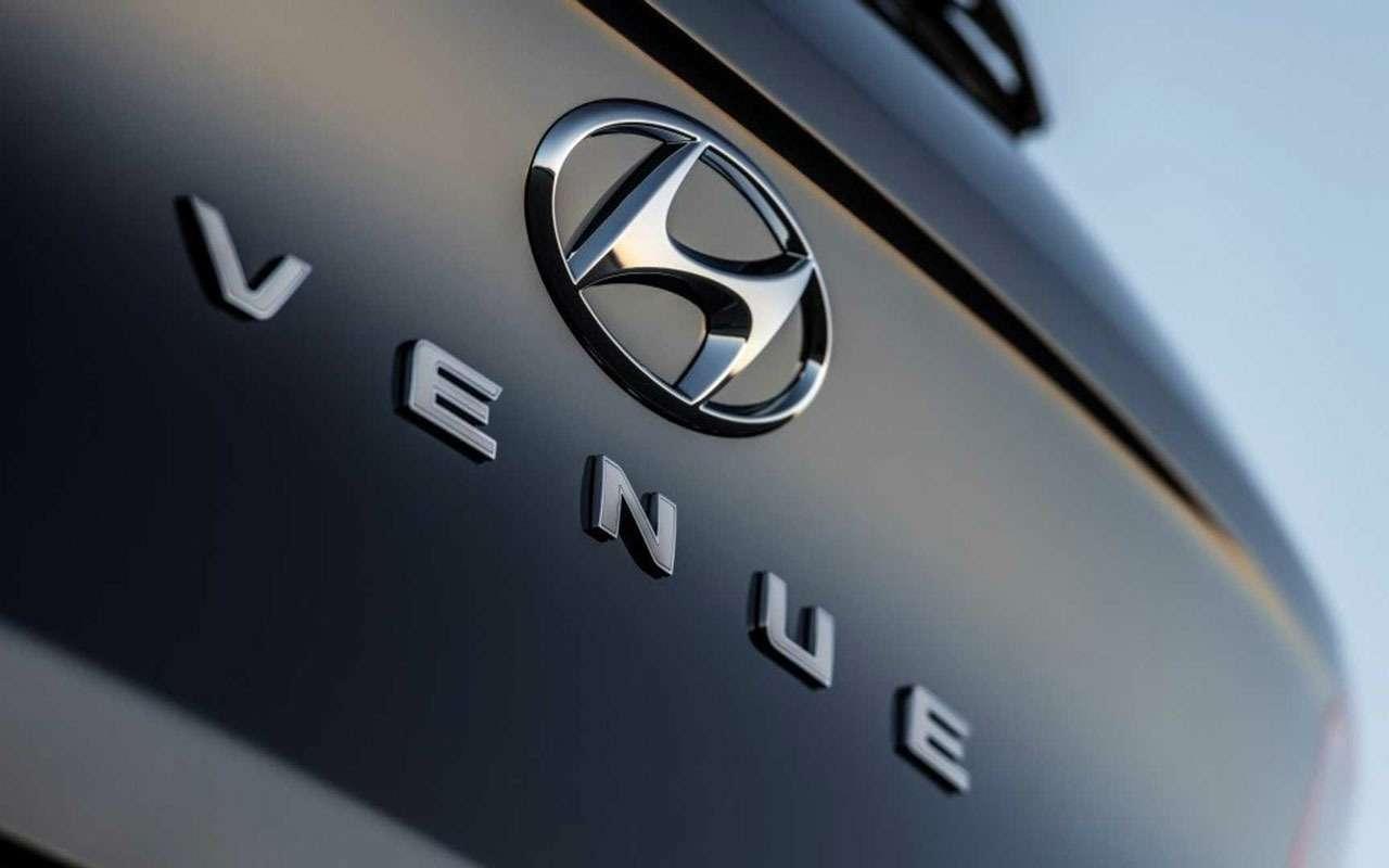 Новый кроссовер Hyundai получит практичный салон— фото 964700