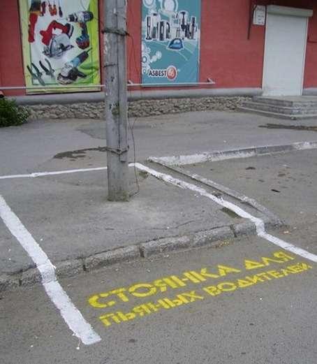 Парковка Типичный Асбест