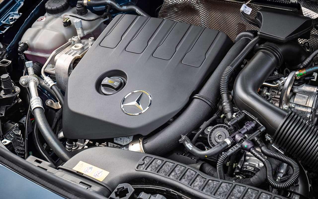 Новый Mercedes-Benz B‑класса: его научили угадывать настроение водителя— фото 939088