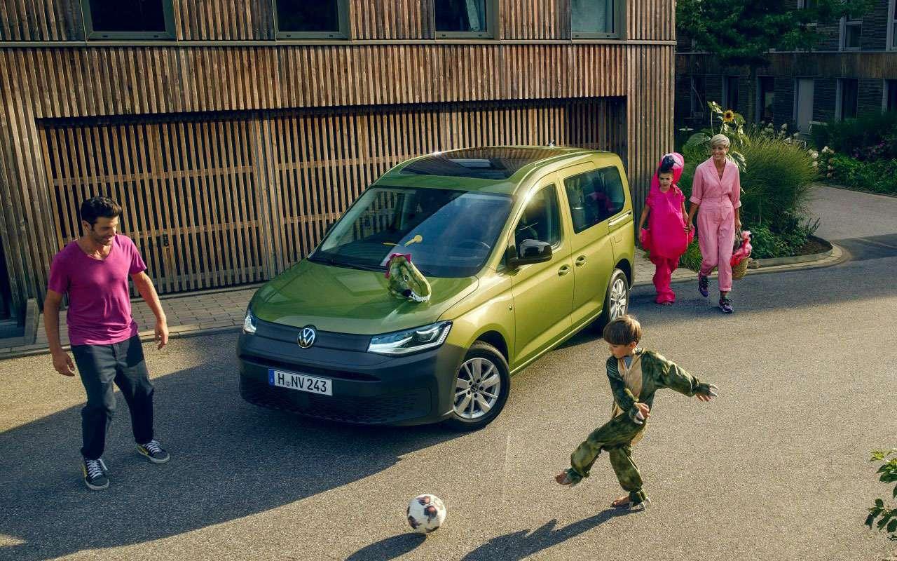 Стала известна дата начала продаж нового VWCaddy— фото 1196912