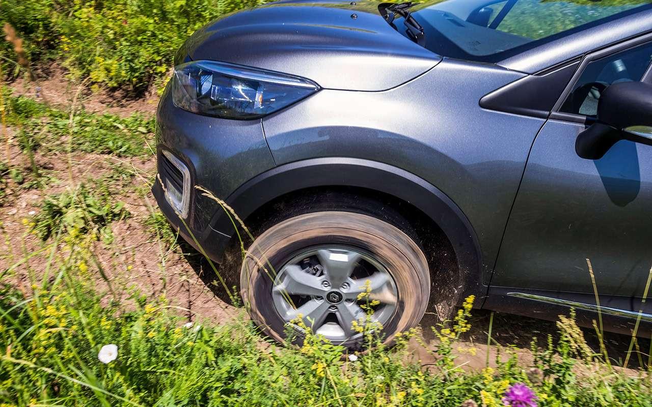Выэтого хотели— новая версия Renault Kaptur сочень полезной кнопкой— фото 889545