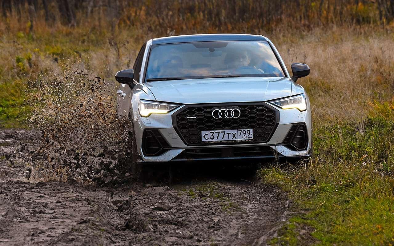 Audi, Mercedes, Range Rover иVolvo: большой тест— фото 1215197