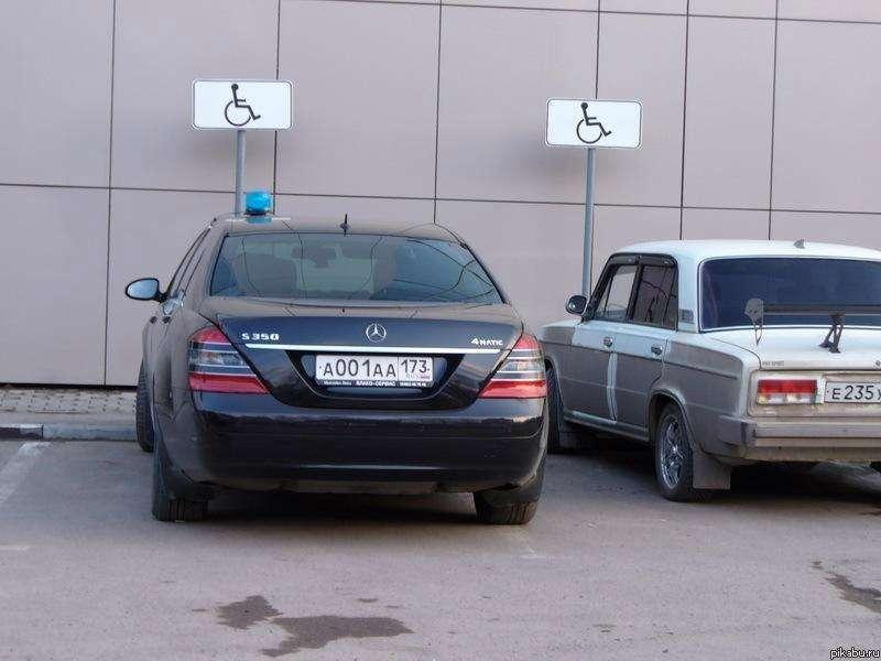 Машина губернатора Ульяновской области попалась напарковке дляинвалидов