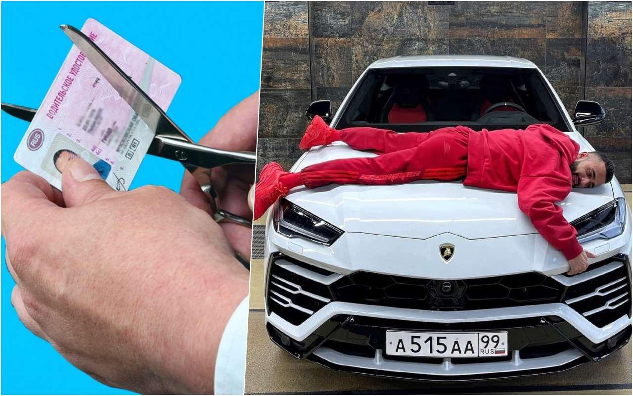 Пьяный изарулем Lamborghini— известного блогера лишат прав