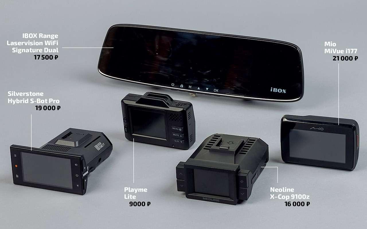 Видеорегистраторы срадар-детекторами «3в 1»: выбрали лучший— фото 1269489