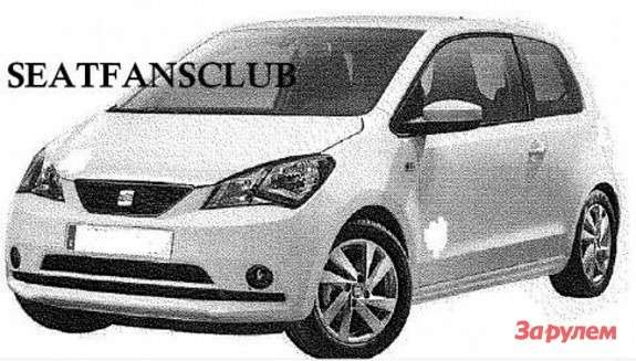 SEAT Mii scan side-front view