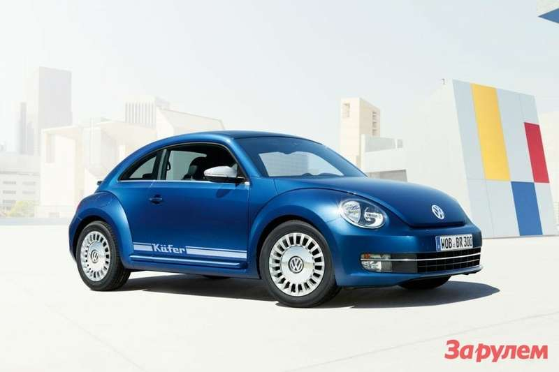 Volkswagen Beetle Remix side-front view