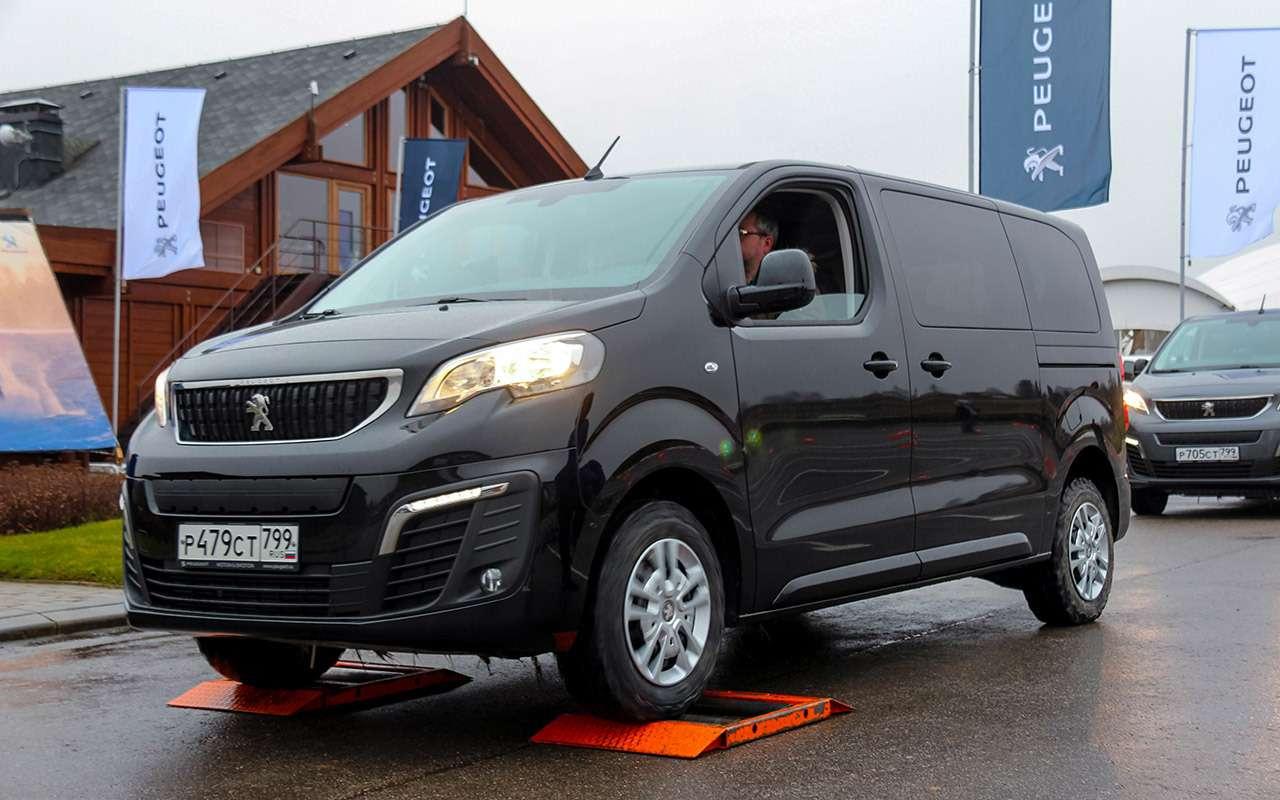 Peugeot Traveller сполным приводом: тест-драйв набездорожье— фото 1075779