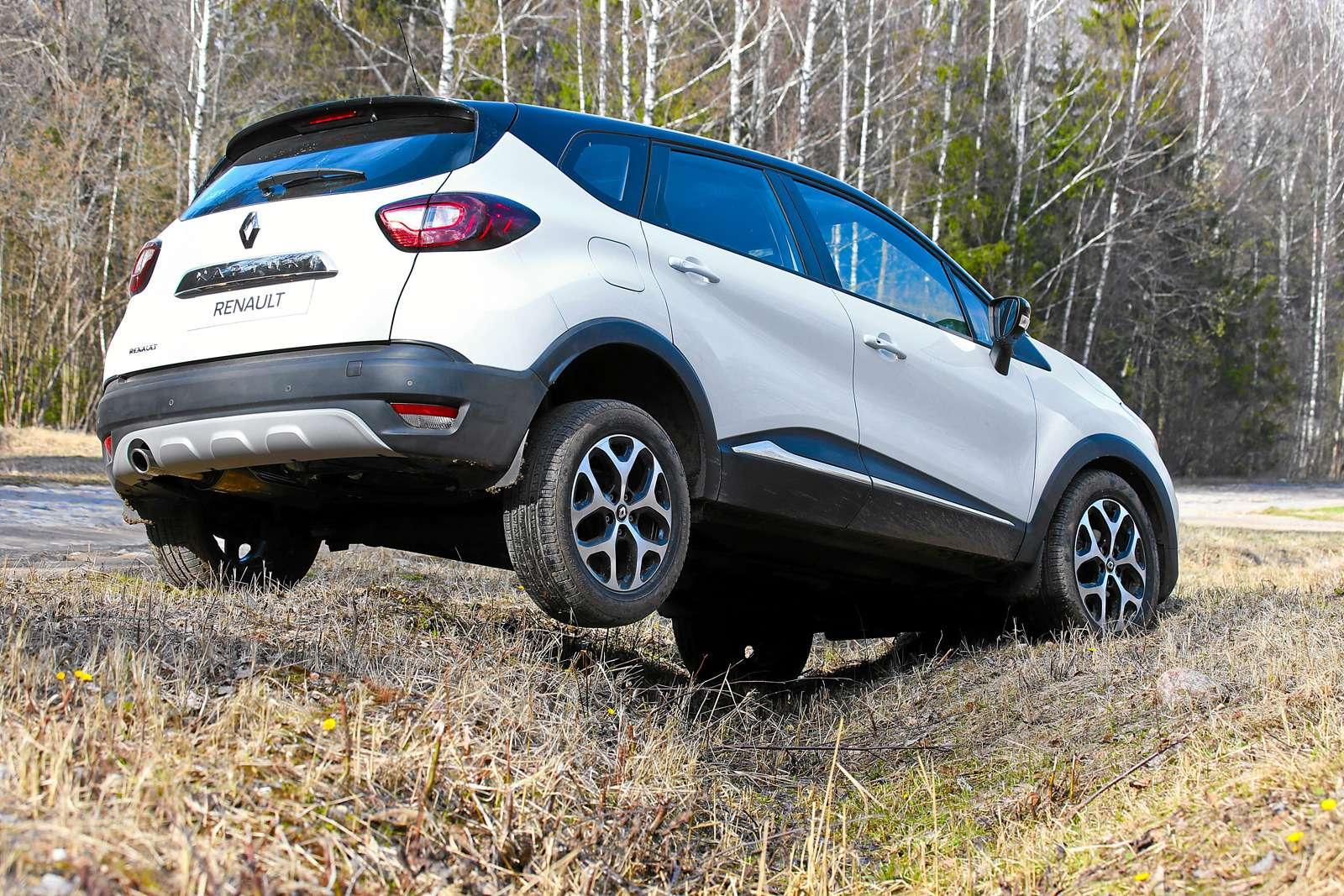 Lada XRAY, Hyundai Creta иRenault Kaptur поодной цене: что выбрать?— фото 778471