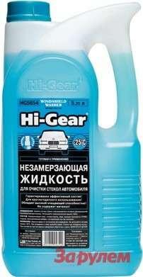 Hi-Gear «Незамерзающая жидкость»