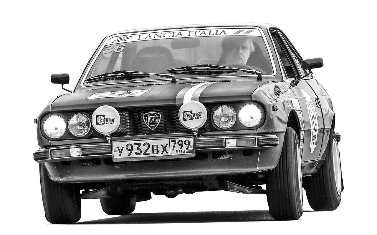 Прекрасная итальянка: ретротест купе Lancia Beta— фото 1116983