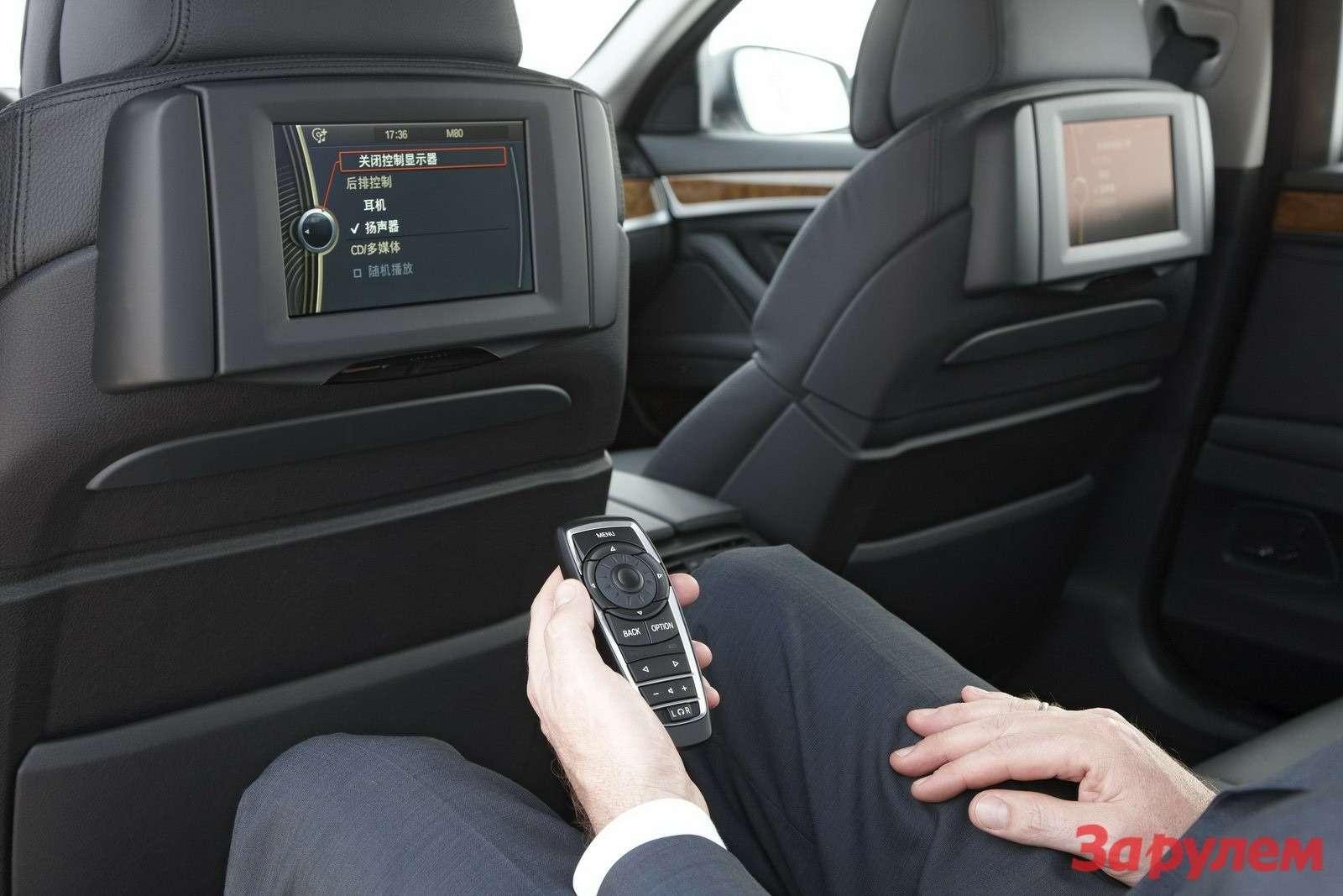 2011-BMW-5-Series-LWB7