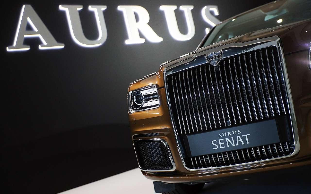 Цена не понизится: Aurus дешевым не будет!