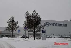 Zavod_Hyundai_no_copyright