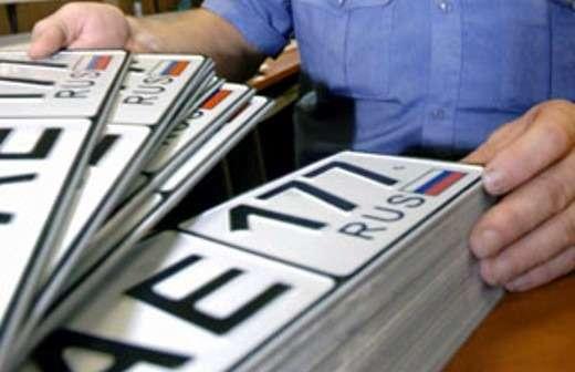 Гаишников вНовой Москве поймали нафиктивных проверках автомобилей