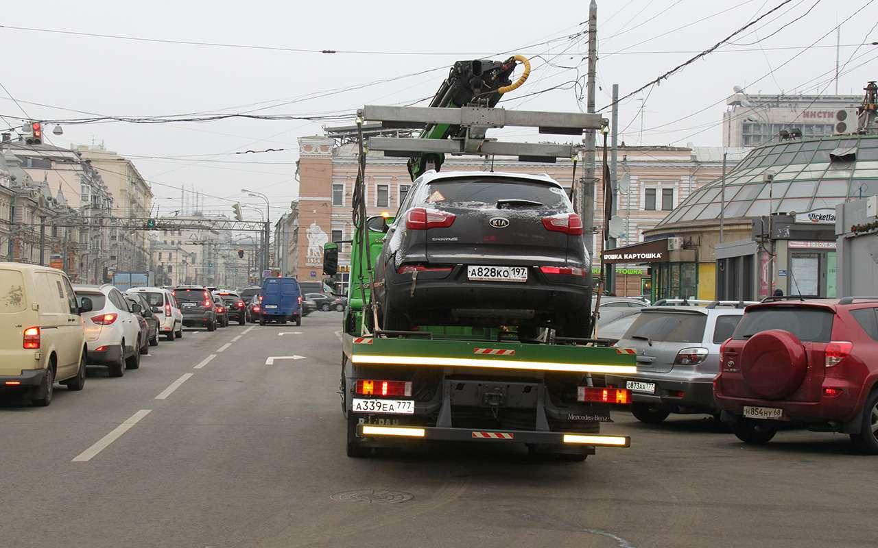 Какзабрать машину соштрафстоянки— все, что нужно знать— фото 818608