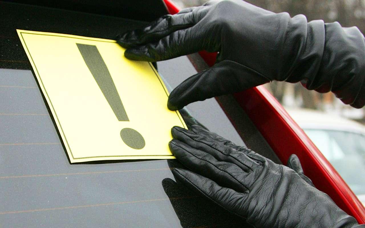 12советов новичку: как получить права иначать водить машину— фото 958875