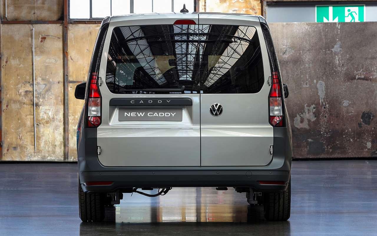Новый Volkswagen Caddy: все изменения— фото 1115295