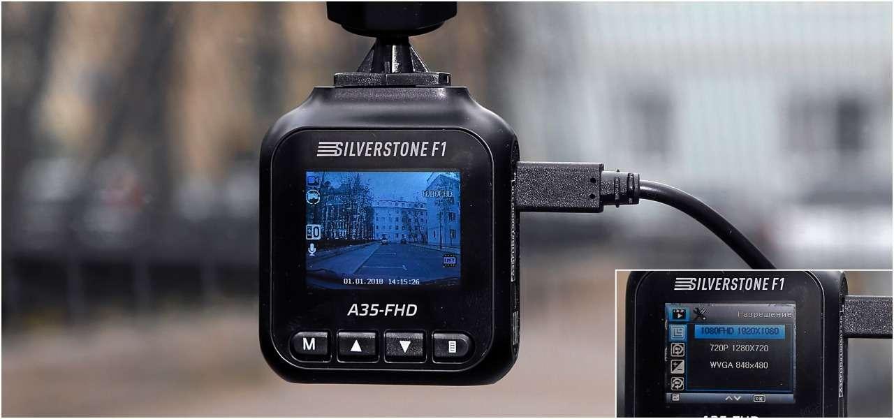Очень дешевые видеорегистратор ирадар-детектор: можно брать! Тест «Зарулем»— фото 1012017