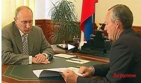 Путин Гениатуллин