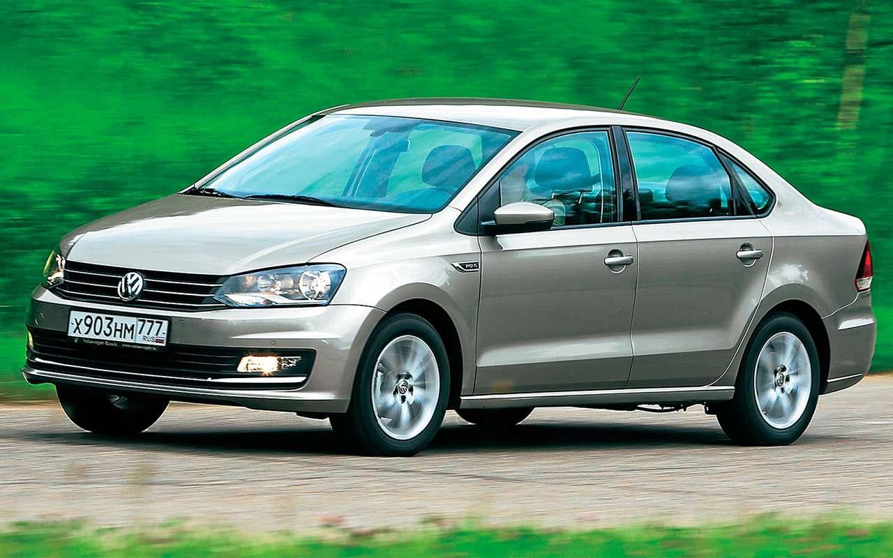 5 плюсов иодин большой минус седана Volkswagen Polo— фото 879712