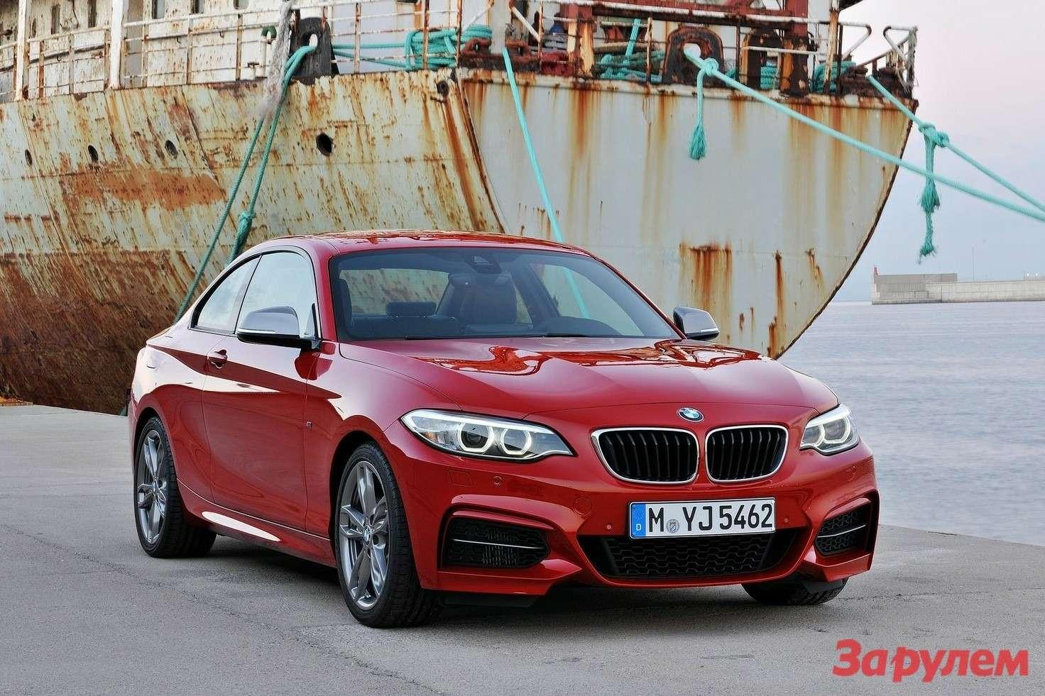 BMWM235i Coupe