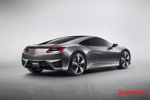 Acura NSX Concept side-rear view