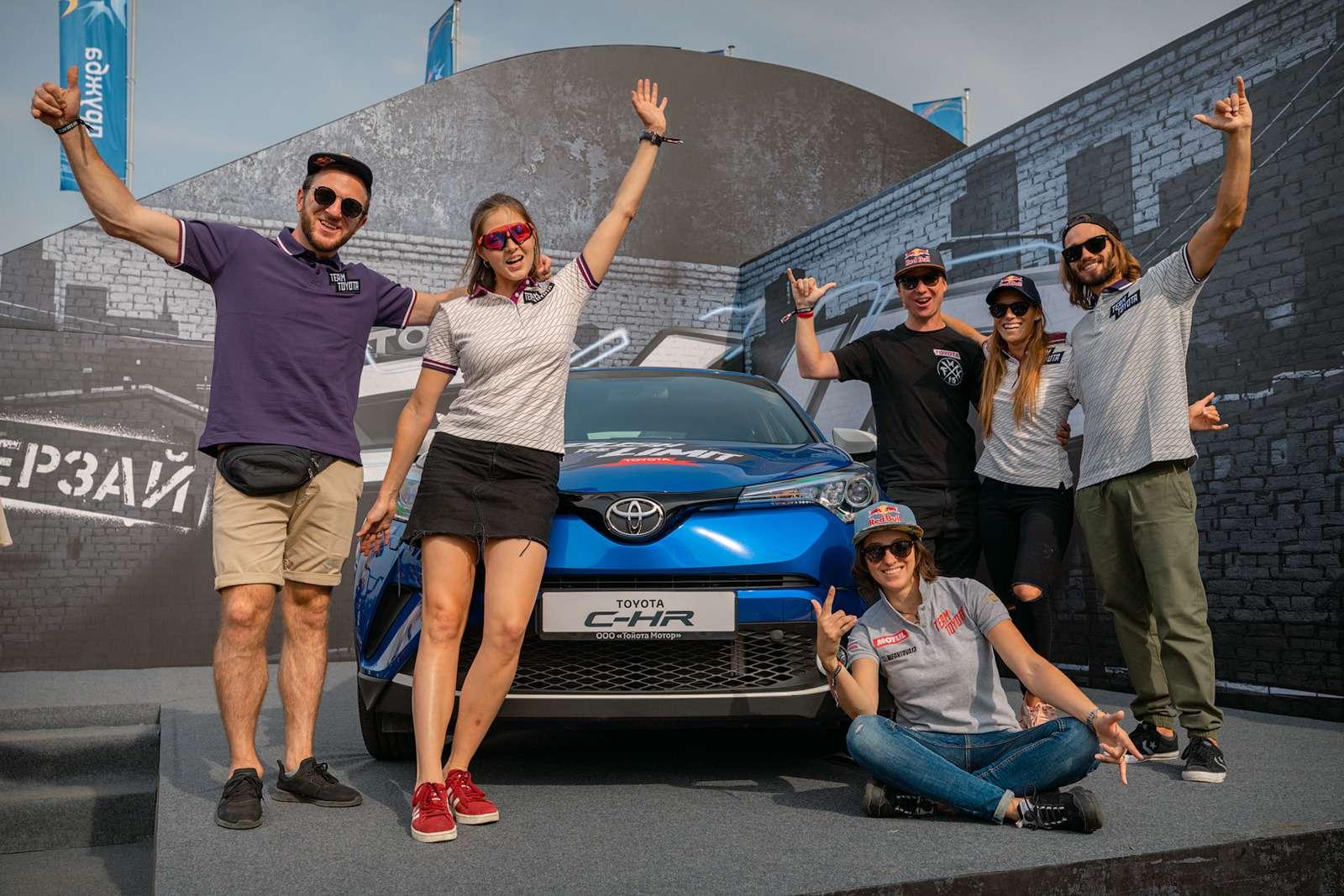 Toyota поддержала фестиваль Moscow City Games— фото 904358