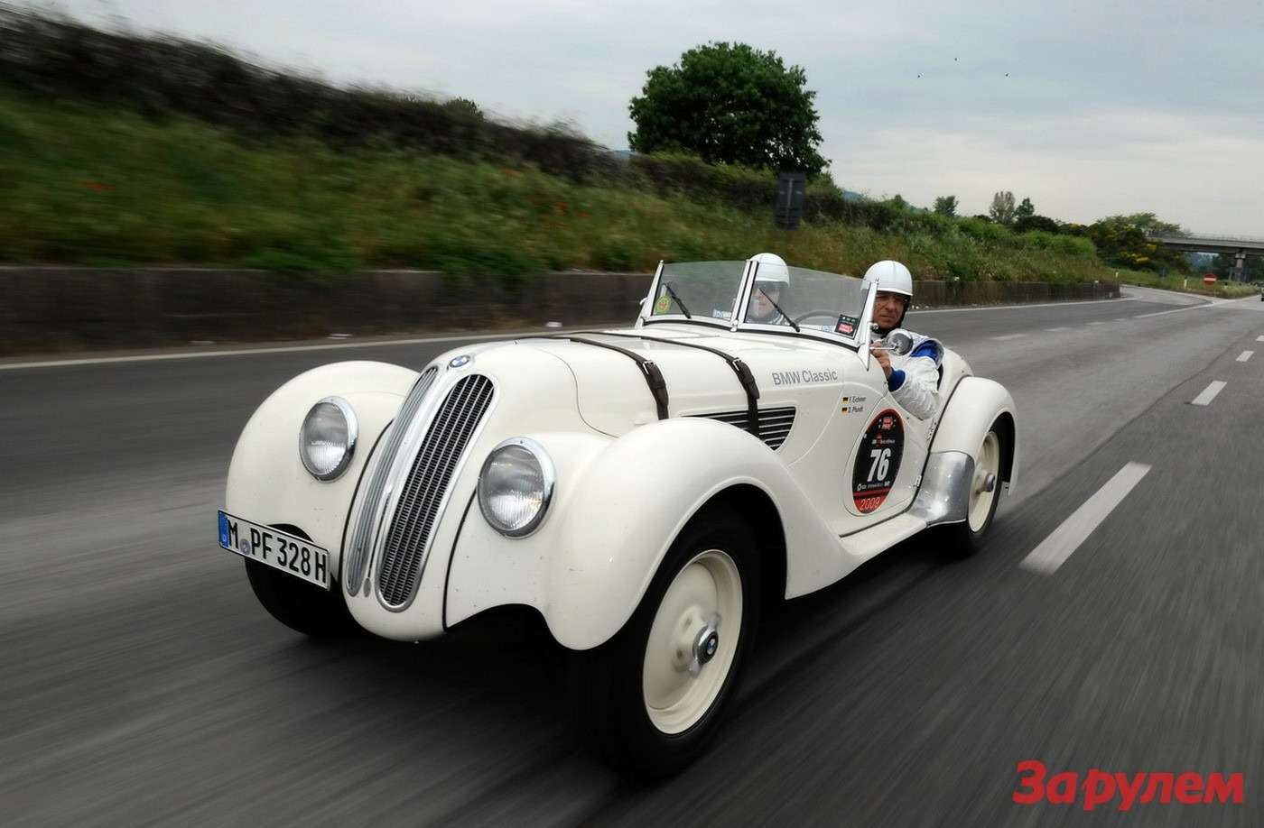 BMW328, 1937 года выпуска— легенда автомобилестроения