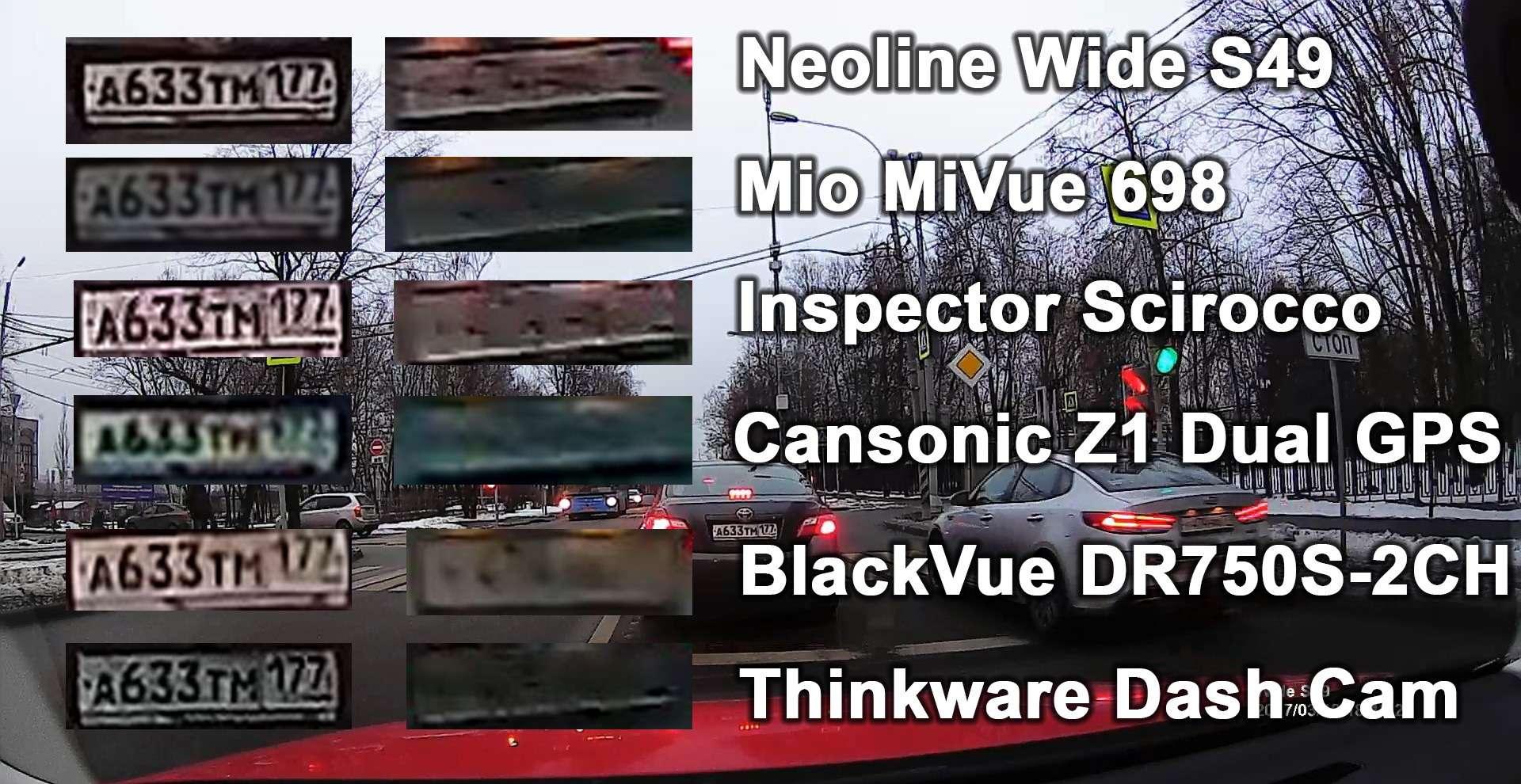 Супертест двухкамерных видеорегистраторов Full HD— фото 838427
