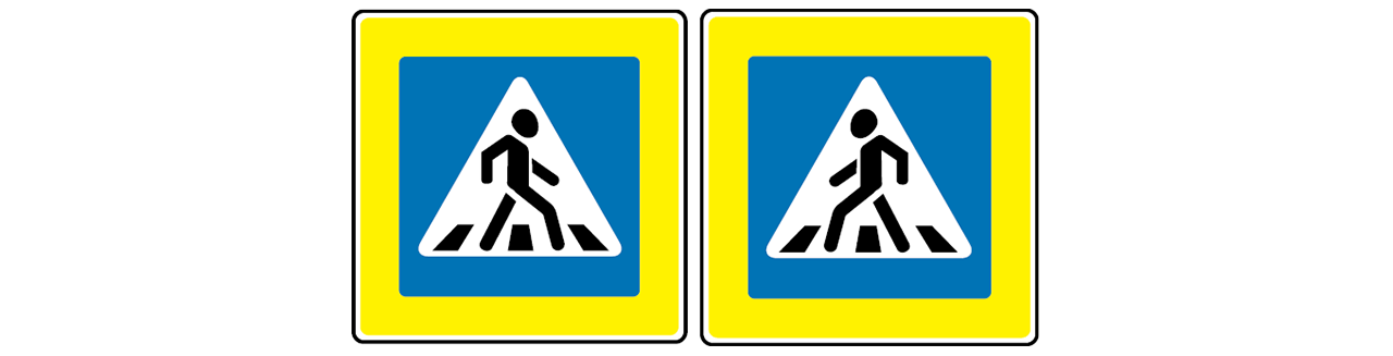 Дорожные знаки в картинках на желтом фоне