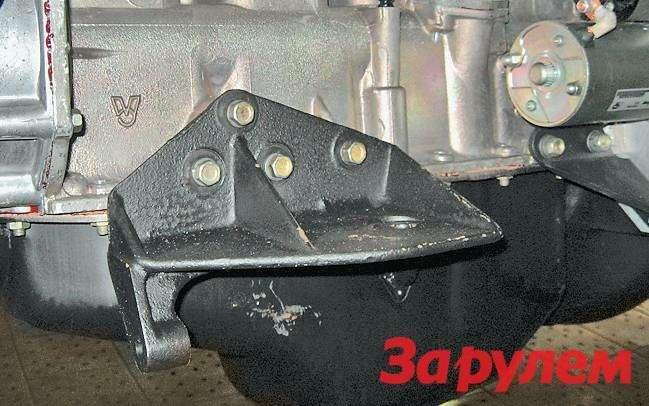 Вариант кронштейна скреплением гидроусилителя рулевого управления