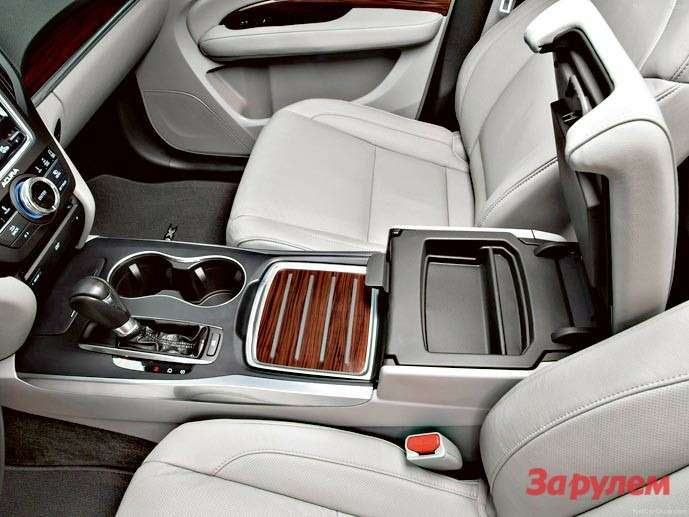 Acura MDX 2014b7