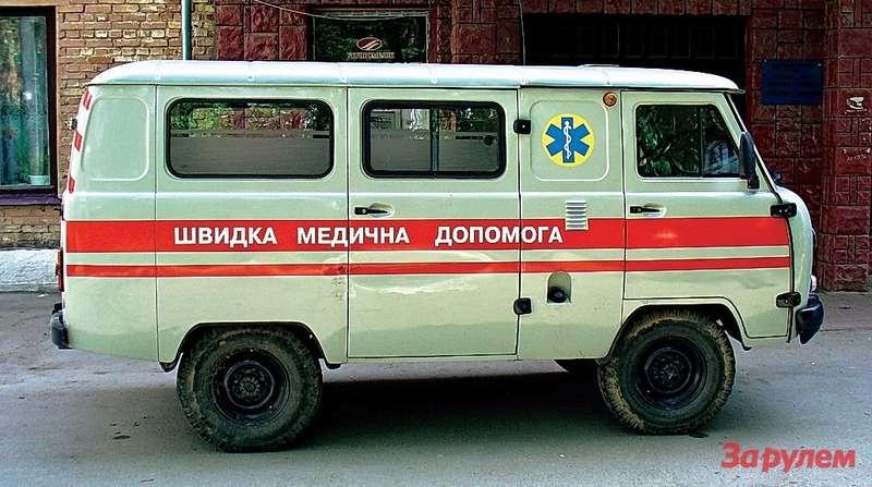 «Буханка» (УАЗ-3962)