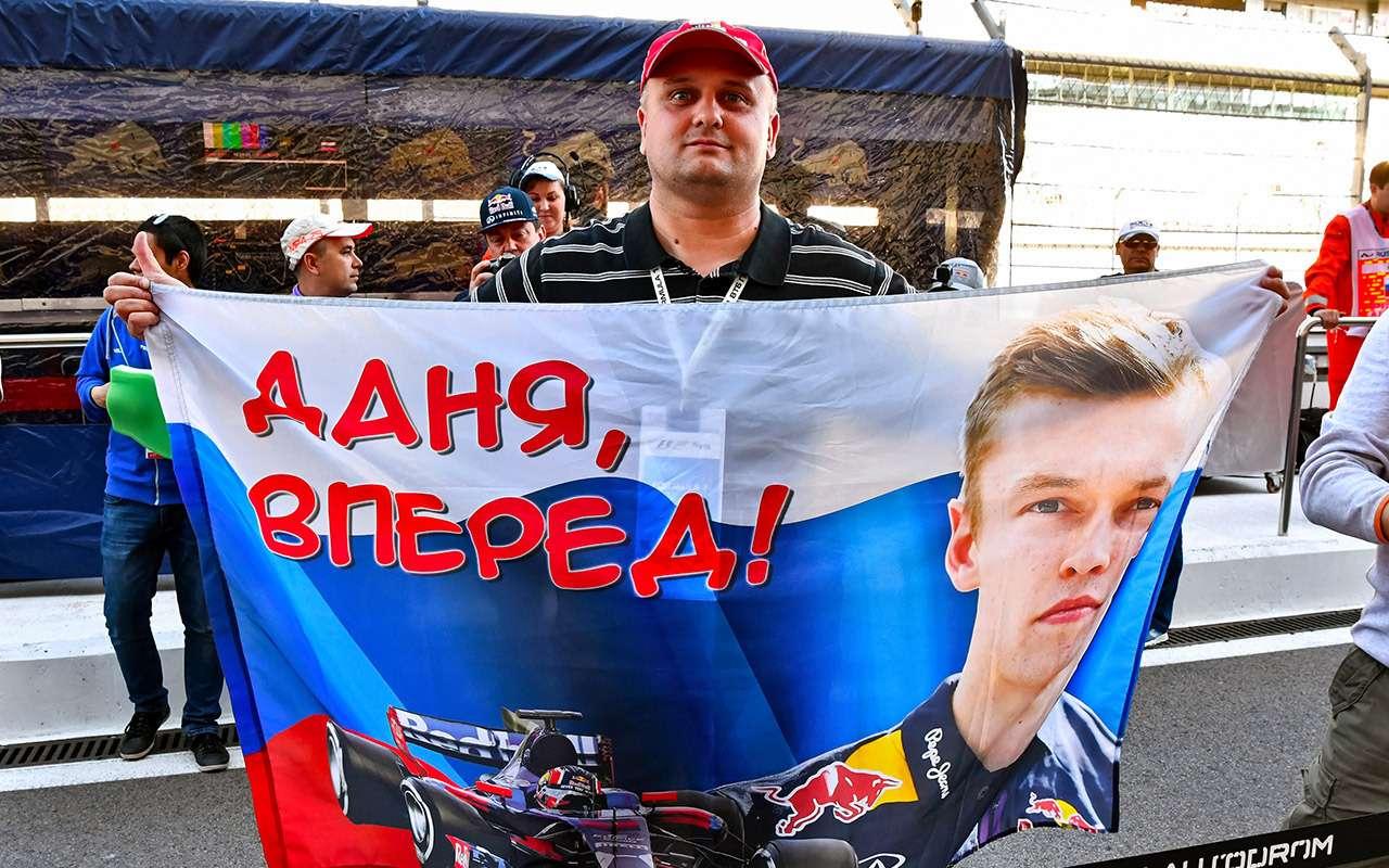 Российский этап Формулы-1: взгляд избокса Renault Sport F1Team— фото 918470