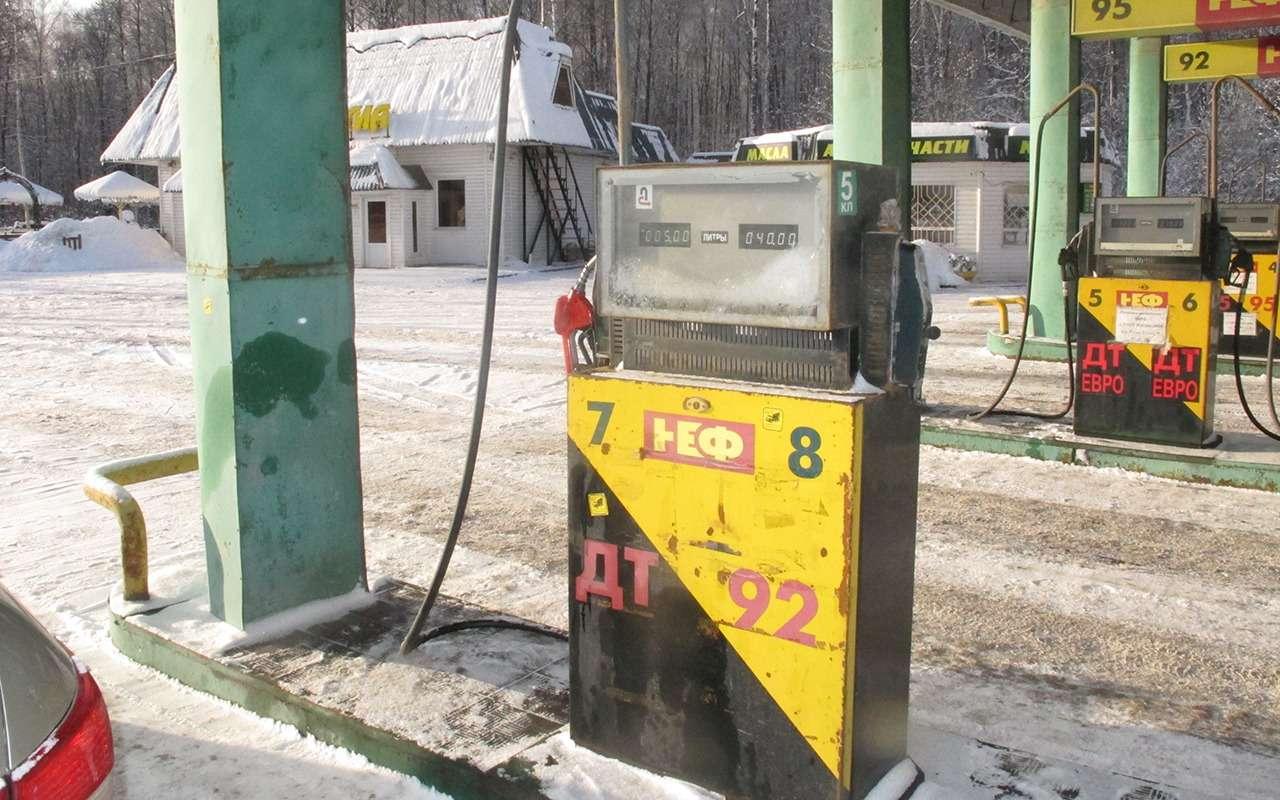 Что сломается увашей машины этой зимой— 9неприятностей— фото 815836