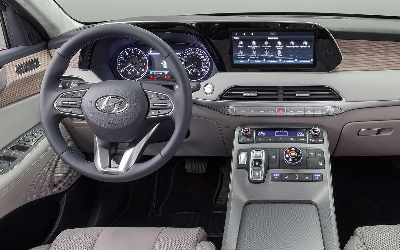 Hyundai Palisade: 3плюса, 2прокола имного места длядетей— фото 1221241