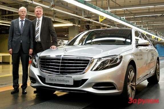 Mercedes SClass 0