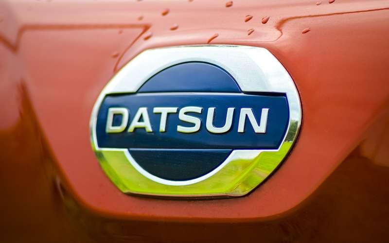 Datsun уходит изРоссии, аNissan сокращает модели