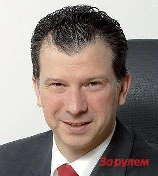 Франк Виттеманн