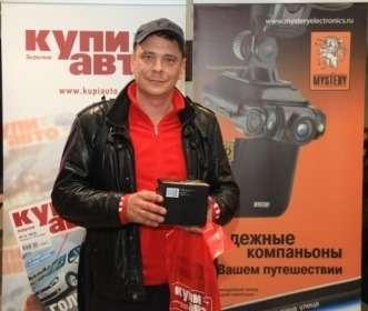 no_copyrightПавел Гусев свидеорегистратором Мистери