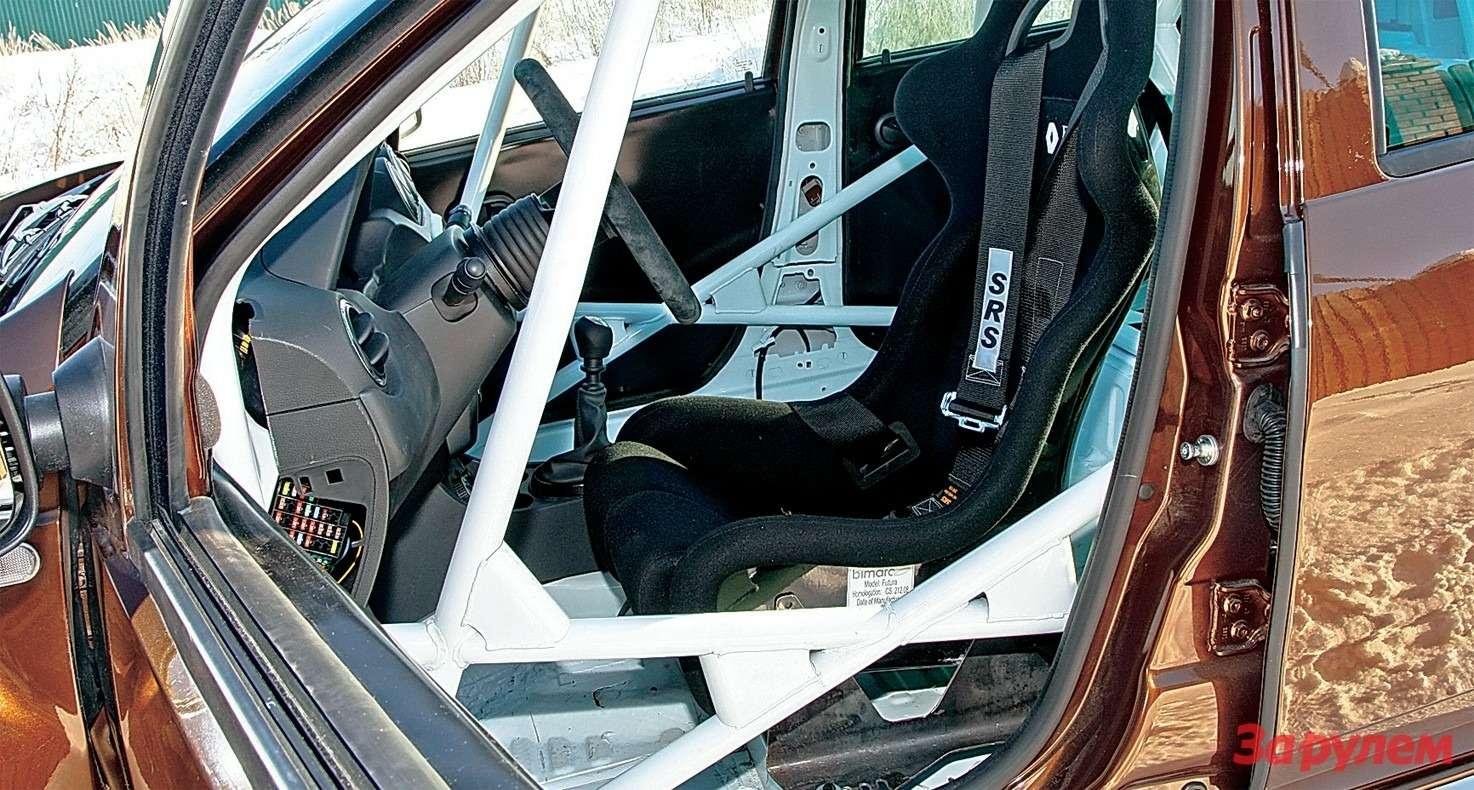 Полный перечень отличий отинтерьера серийной машины: упрощенные обивки дверей, сиденье, руль, ремни, накладки педалей, тумблер отключения «массы», каркас безопасности.