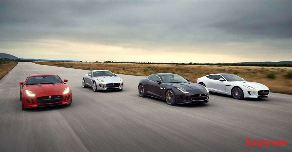 JagFTYPE Coup  Group Image 20111369 LowRes
