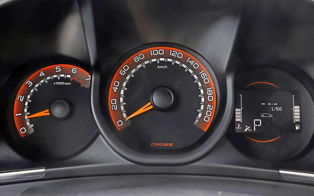 Lada XRAY Cross 2021: «голова»-то новая!— фото 1253975