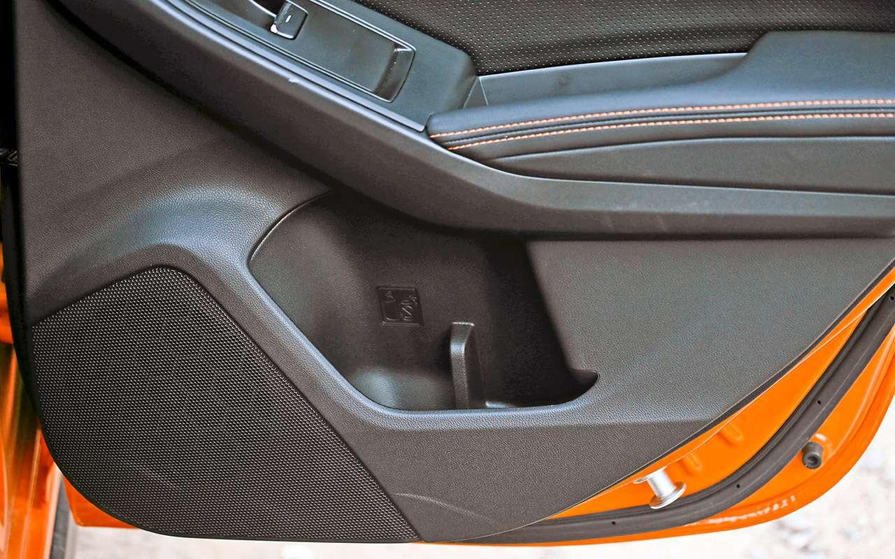 Новый Subaru XVпротив Nissan Qashqai иMitsubishi ASX— большой тест ЗР— фото 825203