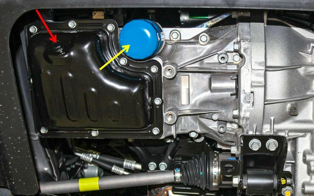 Hyundai Solaris II— тест-ремонт ЗР— фото 816956