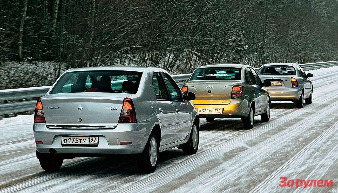 ZAZChance, Lada Granta, Renault Logan