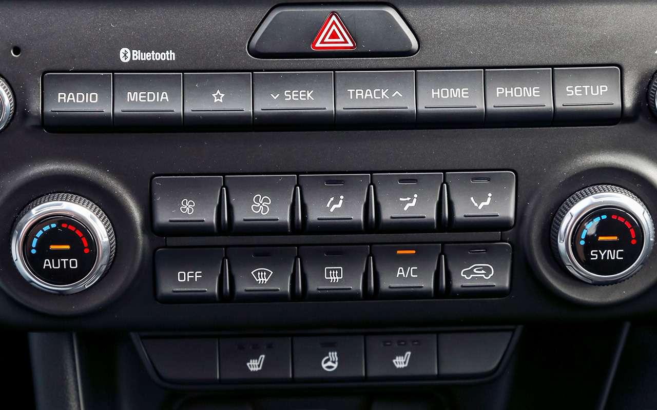Renault Arkana, Nissan Qashqai, Kia Sportage: проверка бездорожьем иасфальтом— фото 1009944
