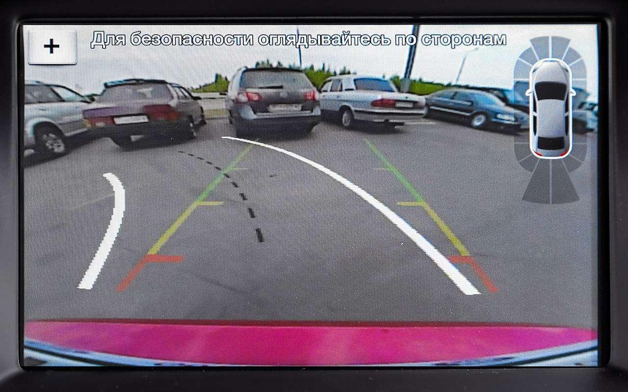 Новый Kia Ceed против лидеров гольф-класса: большой тест-драйв— фото 918623